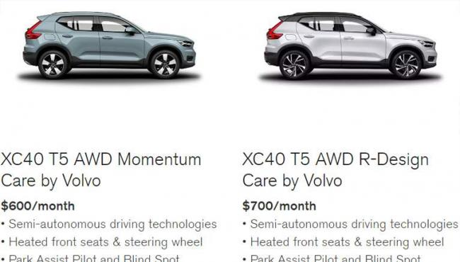 volvo-car-subscription
